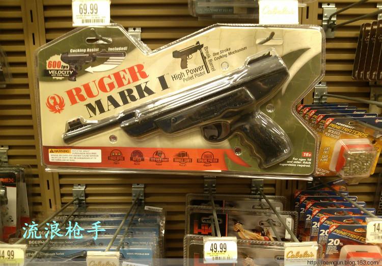 槍和子彈都快搶光了,隻好買了一支氣槍 - 流浪槍手 - 流浪槍手的驛站