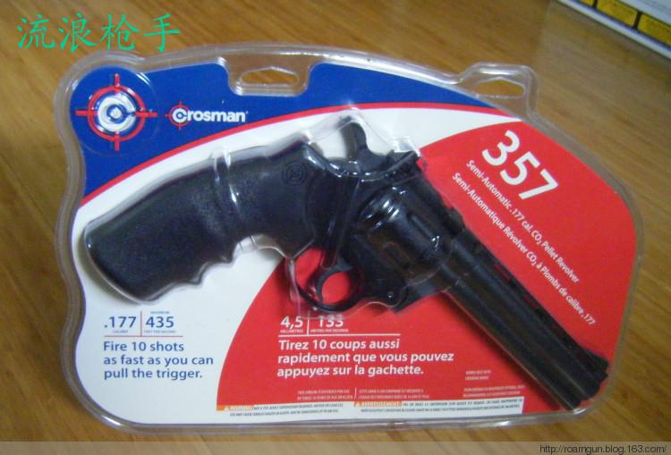 父親節的禮物 —— Crosman 氣手槍 - 流浪槍手 - 流浪槍手的驛站