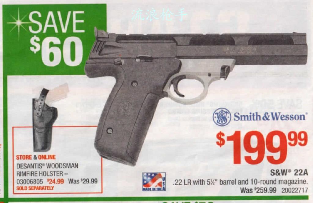 图说斯密斯威森22A半自动手枪 - 流浪枪手 - 流浪枪手的驿站