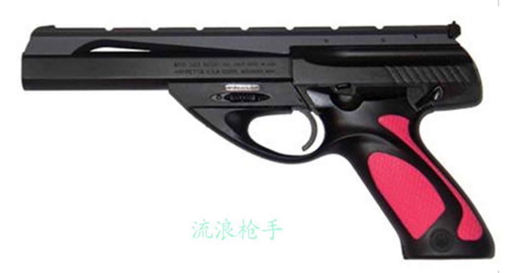 点二二口径自动手枪选择 - 流浪枪手 -         流浪枪手的驿站