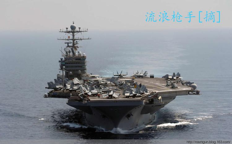 信不信中国将承建美国新航母 - 流浪枪手 - 流浪枪手的驿站