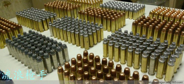 让子弹过把瘾再飞 - 流浪枪手 - 流浪枪手的驿站