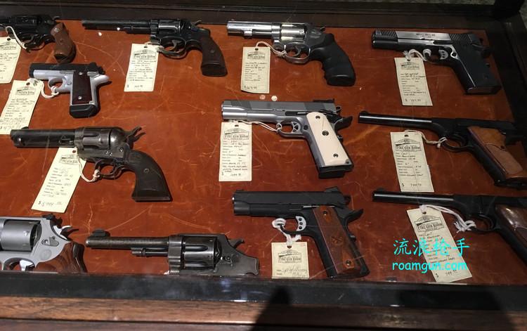 让人心旷神怡的武器商店 - 流浪枪手 - 流浪枪手的驿站