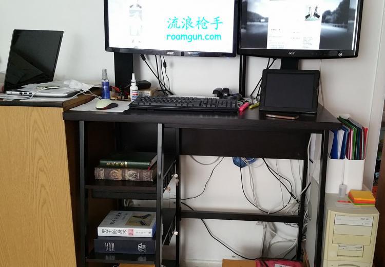 电脑桌下的警卫员 - 流浪枪手 - 流浪枪手的驿站