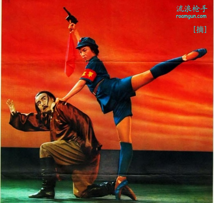 ccp_ballet_0045-001M.jpg